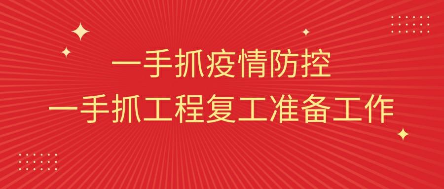 默认标题_公众号封面首图_2020-02-28-0 (1).jpg